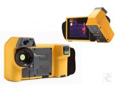 Caméra infrarouge